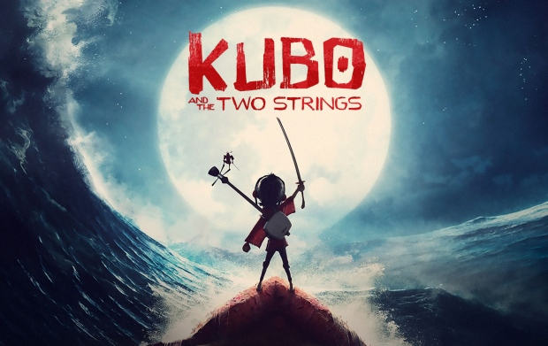 kubo-main_0